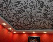 Опънати тавани от плат