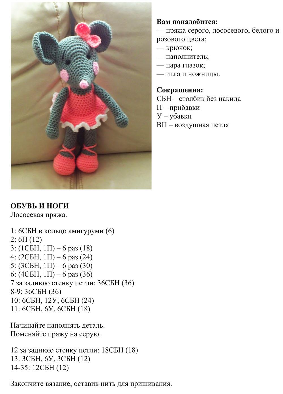 Празничният модел на момиче мишка ще играе ролята на играчка за коледно дърво или декорация на детска стая